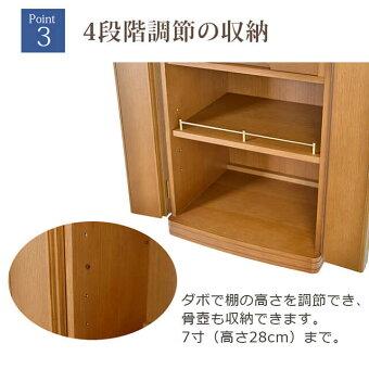 【家具調】【重ね仏壇】マーキュリーナラ15×45号10