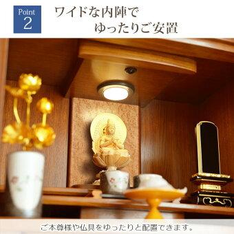 ミニ上置仏壇【マーベルミディアムダーク17号】モダンミニ仏壇/小型仏壇/家具調/マンション/リビング/和室