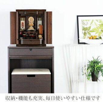 【ミニ仏壇ガイムダーク16号・18号・20号】収納・機能も充実し、毎日使いやすい仕様です