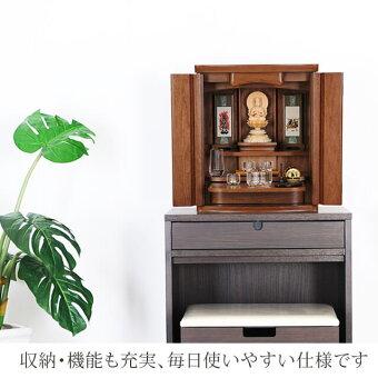 【ミニ仏壇ガイムミドル16号・18号・20号】収納機能も充実し使いやすい仕様です