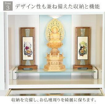 ミニ国産仏壇アクア2ホワイト15号Point3デザイン性も兼ね備えた機能と収納