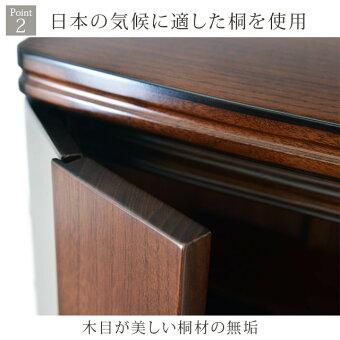 【ワイズダーク18号】Point2日本の気候に適した桐を使用