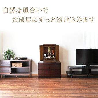 【ワイズダーク18号】洋室