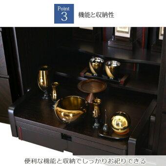 【千曲黒檀20号】Poin3機能と収納性