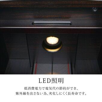 【千曲黒檀20号】LED照明
