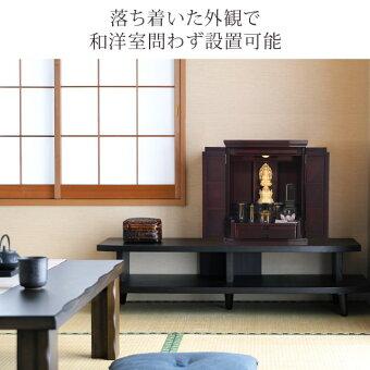 【千曲紫壇20号】仏壇設置イメージ
