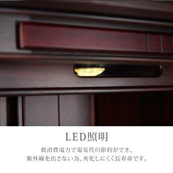 【千曲紫壇20号】LED照明