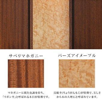 【パラディ22号】二種の木材が織りなす内陣サペリマホガニー