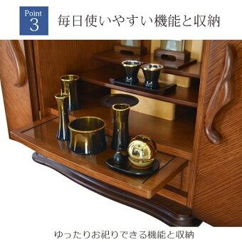 【ココロアンティーク18号】Poin3毎日使いやすい機能と収納