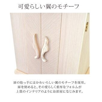 【ココロホワイト18号】特徴ある羽の様なモチーフ