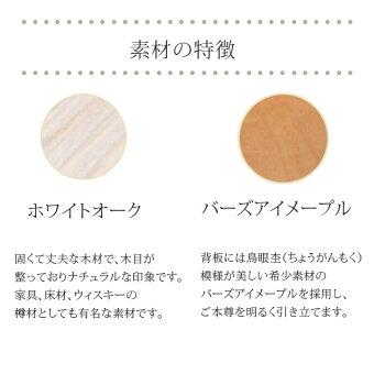 【ココロホワイト18号】素材の特徴