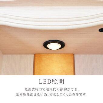 【ココロホワイト18号】LED照明