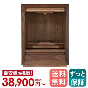 【ジェミニ14号・16号】送料無料お仏壇全宗派対応