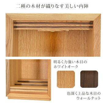 【ジェミニ14号・16号】二種の木材が織りなす美しい内陣