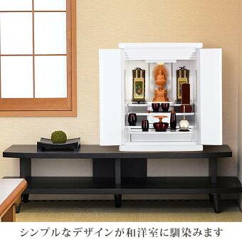 【プレステージ19号】シンプルなデザインが和洋室に馴染みます