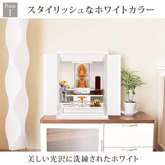 【プレステージ19号】スタイリッシュなホワイトカラー