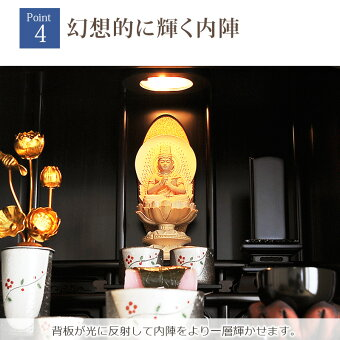 オプション:仏具セットゆい花+7880円赤華彩色+13900円ゆうがを+14580円