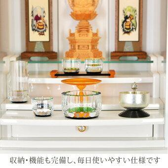 【ミニ国産仏壇ピアフ桜蒔絵ホワイト17号】収納機能も完備し、毎日使いやすいお仏壇です