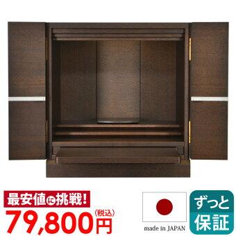 【タロンウォールナット14号】送料無料・設置無料・76000円