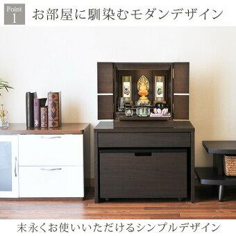 【タロンウォールナット14号】Point1お部屋に馴染むモダンデザイン