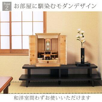 【クィーン桜18号・20号】Point2お部屋に馴染むモダンデザイン