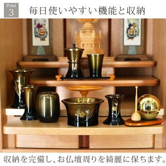 【クィーン桜18号・20号】Point3毎日使いやすい機能と収納