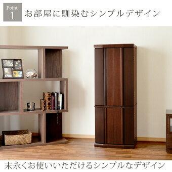 【国産】【モダン仏壇】ブロンソンウォールナット42×16号Point1お部屋に馴染むシンプルデザイン。末永くお使いいただけるお仏壇です