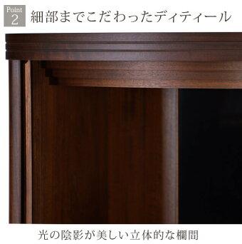 【国産仏壇コーエンナラライトブラウン20×40号】Point2細部までこだわったディティール