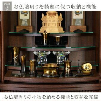 【国産仏壇コーエンナラライトブラウン20×40号】Point3お仏壇まわりを綺麗に保つ機能と収納
