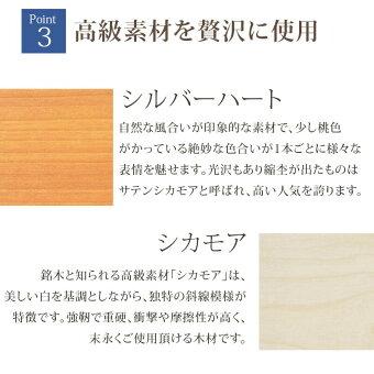 モダン仏壇エポナシルバーハート15×40号[モダン仏壇]