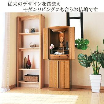 【家具調】【重ね仏壇】トロンナラ調14×43号