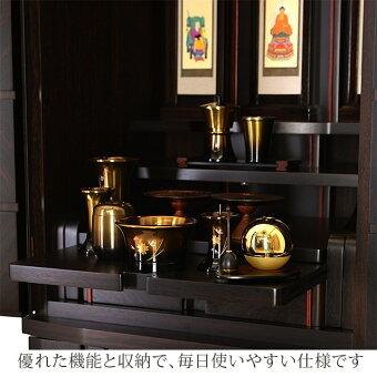 【千曲(ちくま)黒檀14×43号】優れた機能と収納で、毎日使いやすい仕様です