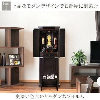 【千曲(ちくま)黒檀14×43号】Point1上品なモダンデザインでお部屋に馴染む