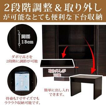 【千曲(ちくま)黒檀14×43号】下台収納