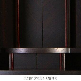 【千曲(ちくま)黒檀14×43号】矢羽貼り