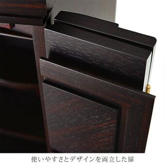 【千曲(ちくま)黒檀14×43号】扉