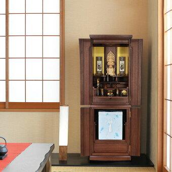 【花椿(はなつばき)ウォールナット13×41号】和室設置イメージ