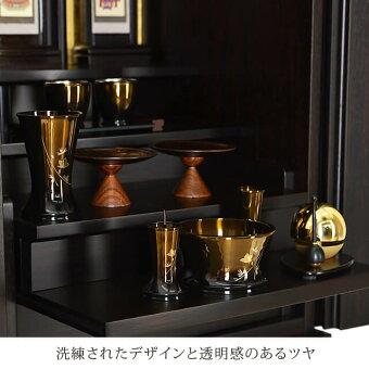 【花椿(はなつばき)黒檀13×41号】洗練されたデザインと透明感のあるツヤ
