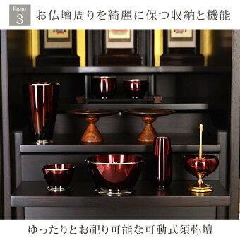 【花椿(はなつばき)黒檀13×41号】お仏壇周りを綺麗に保つ収納と機能