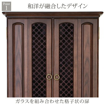 【ロレアル20×42号】Point1和洋が融合したデザイン