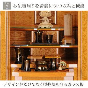 【イオスゴールドブラウン16×48号オリジナル仕様】Point3お仏壇周りを綺麗に保つ収納と機能