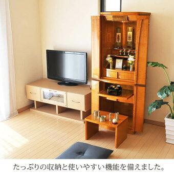 【グランドイオスゴールドブラウン18×52号】希少な木材を使用した高級仏壇