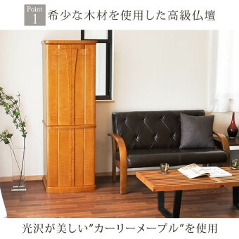 【グランドイオスゴールドブラウン18×52号】優美な存在感のスタイリッシュデザイン