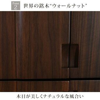 【プロディダーク15×40号】Point2世界の銘木ウォールナット
