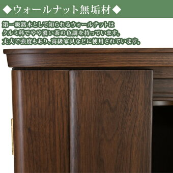 【プロディダーク15×40号】ウォールナット無垢材
