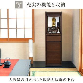 【ミューズウォールナット12×40号】Point3スリムなスタイルに充実の機能と収納