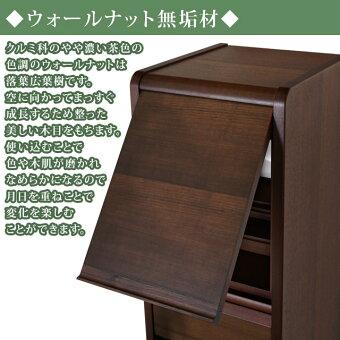 【ミューズウォールナット12×40号】ウォールナット無垢材