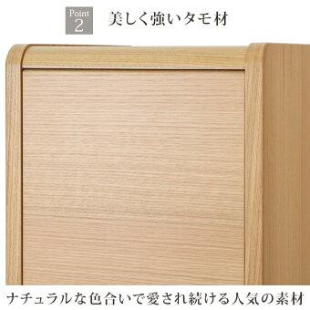 【ミューズナチュラル12×40号】Point2ウォールナットの落ち着いた色合い