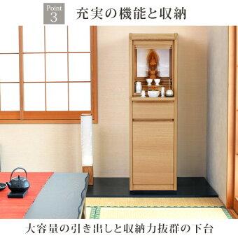 【ミューズナチュラル12×40号】Point3スリムなスタイルに充実の機能と収納