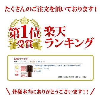 【家具調】【重ね仏壇】マーベル紫檀色ランキング